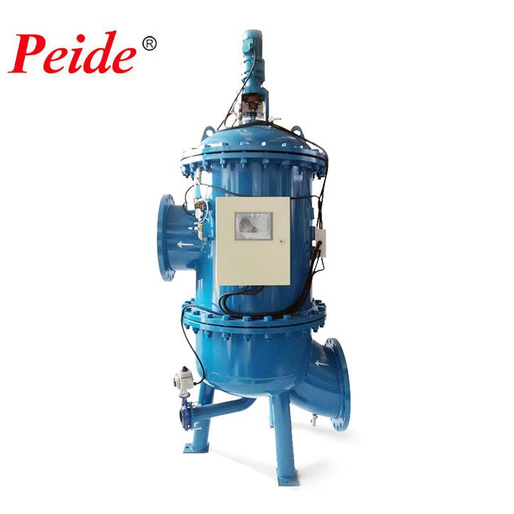 Peide Array image40