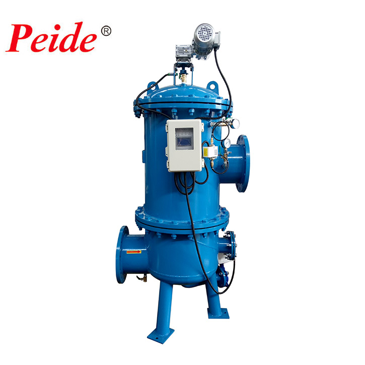 Peide Array image119