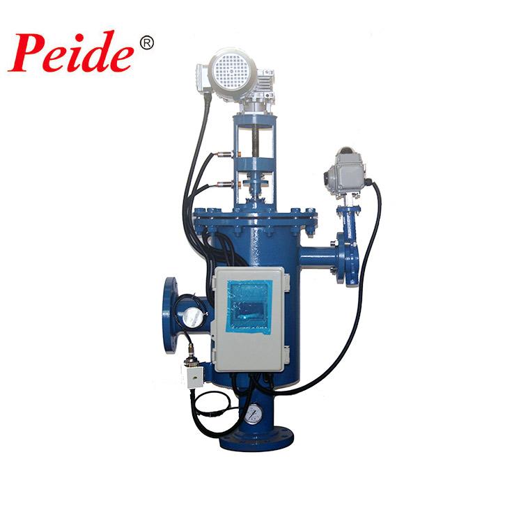 Peide Array image45