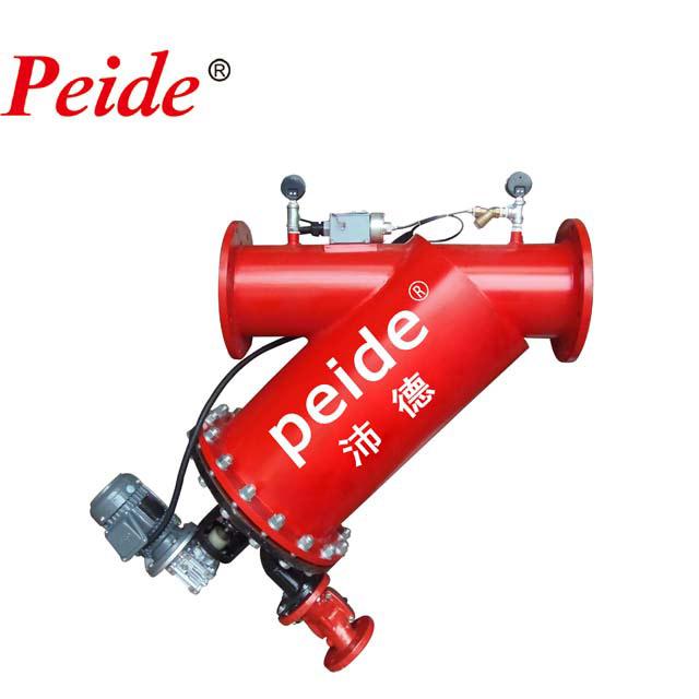 Peide Array image73