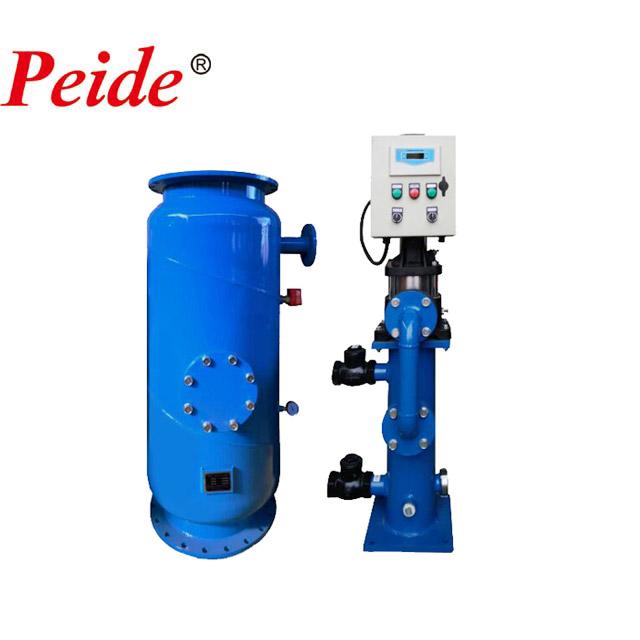 Peide Array image99