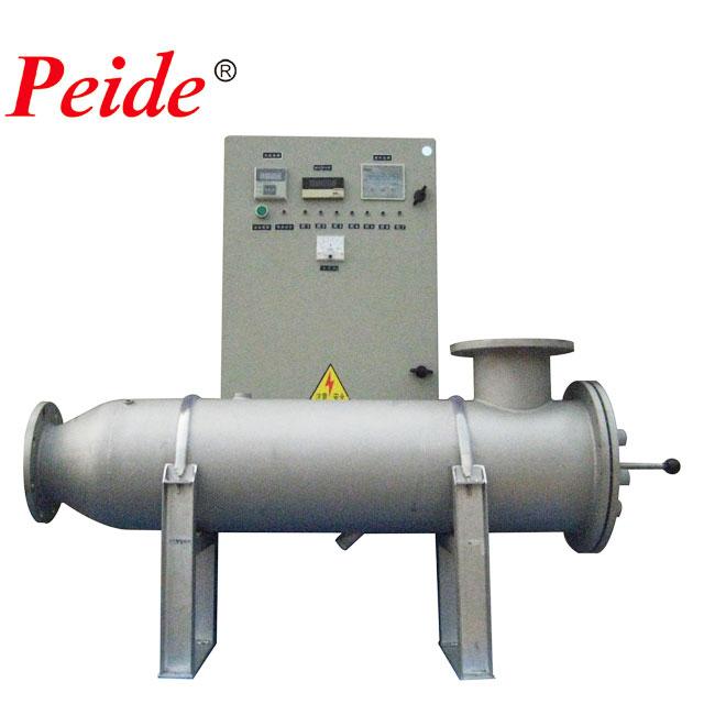 Peide Array image8