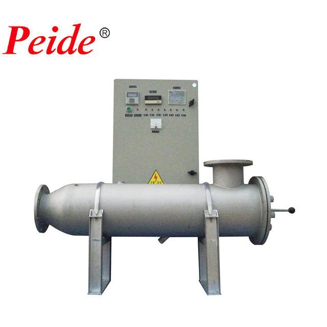 Peide Array image4
